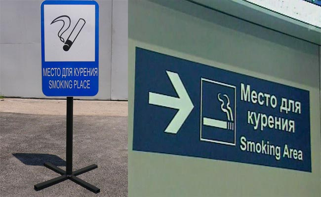 Можно ли в самолете курить Айкос и просто провозить устройство