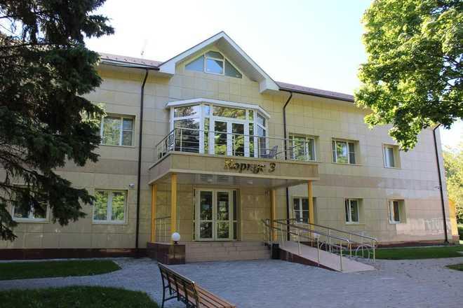 Дом Отдыха Елочки