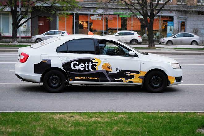 Гет такси