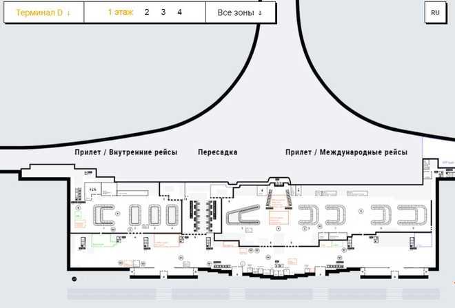 терминал D первый этаж
