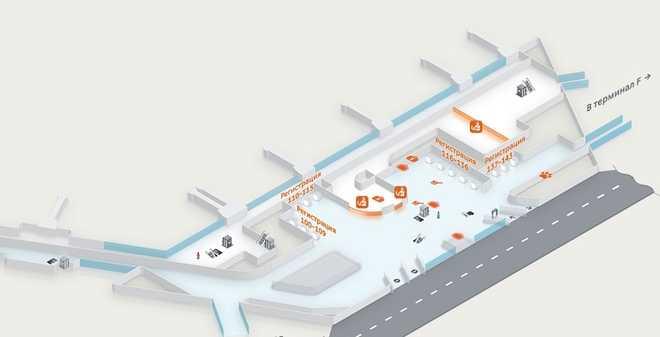терминал Е
