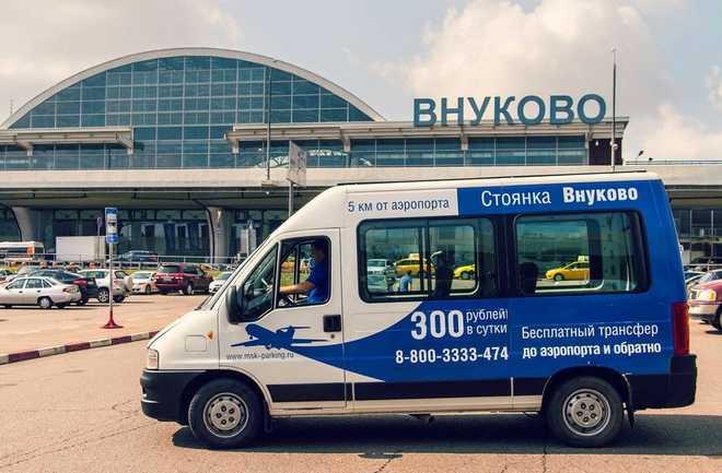 маршрутка до Внуково