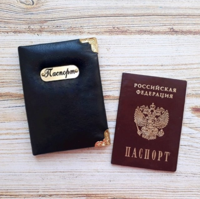 Документы для въезда в Абхазию